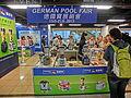 HK WTS 樂富廣場 Lok Fu Plaza mall UNY German Pool Fair May-2013.JPG
