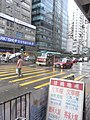 HK Yau Ma Tei 文華新邨 Man Wah Sun Chuen rainy June-2011 p.jpg