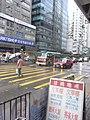 HK Yau Ma Tei 文華新邨 Man Wah Sun Chuen rainy June-2011 p.jpg