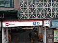 HK tram 21 tour view SKW 筲箕灣道 Shau Kei Wan Road February 2020 SS2 11.jpg