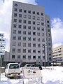 Hachinohe City Hall Annex - panoramio.jpg