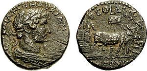 Aelia Capitolina - Image: Hadrian founder Aelia Capitolina