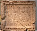 Hadrianic inscription from the fort of Moresby along Hadrian's Wall recording the completion of building work by the Twentieth Legion Valeria Victrix, 128-138 AD, Roman Britain, British Museum (14063349240).jpg