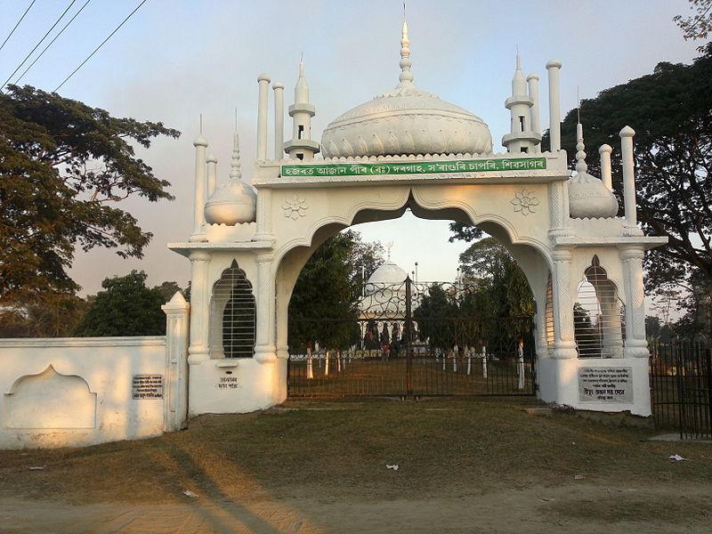 File:Hajarat Ajan Pir Dargaah'r Probesh Dwar.jpg