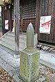 Hakatacho Kanoura, Imabari, Ehime Prefecture 794-2302, Japan - panoramio.jpg