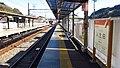 Hakone-tozan-railway-OH50-Iriuda-station-platform-20171230-101430.jpg