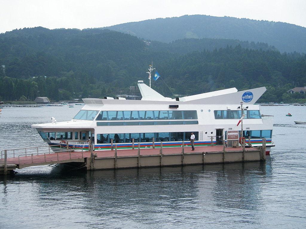 Hakone Ashinoko Boat Cruise, Dai2-Koma