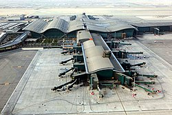 Hamad International Airport Qatar.jpg