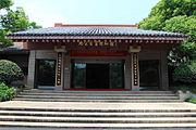 Hangzhou Nansong Guanyao Bowuguan 20120518-02.jpg