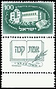 Hebrew University stamp 1950.jpg