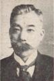 Heijiro Sasaki.png
