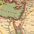 Heinrich Kiepert. Imperia Persarum et Macedonum. 1903 (F).jpg