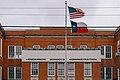 Henderson ISD Schools Administration Building, Texas (47476544052).jpg