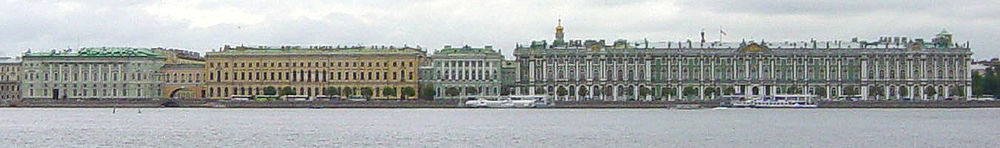 The Hermitage complex as seen from across the Neva River. The New Hermitage and Hermitage Theatre are on the left; the Winter Palace is to the right.