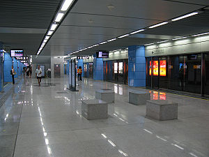 Hi-Tech Park Station.jpg