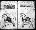 Hindi Manuscript 191, fols. 9 verso, 10 rect Wellcome L0024202.jpg