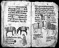 Hindi Manuscript 191, fols 109 verso 110 rec Wellcome L0024302.jpg