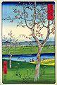 Hiroshige - Koshigaya.jpg