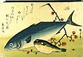 Hiroshige A Shoal of Fishes Fugu Yellowtail.jpg