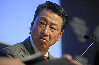 Hirotaka Takeuchi - World Economic Forum Annual Meeting Davos 2009.jpg