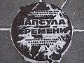 Historical Square of Ekaterinburg (27).jpg
