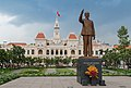 Ho Chi Minh city parc Saigon (39543927211).jpg
