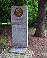 Holice, Holubova, Masarykův pomníček.jpg