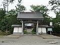 Homyoji (Yubetsu).jpg