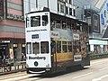 Hong Kong Tramways 102(108) Sheung Wan(Western Market) to Shau Kei Wan 27-09-2018.jpg