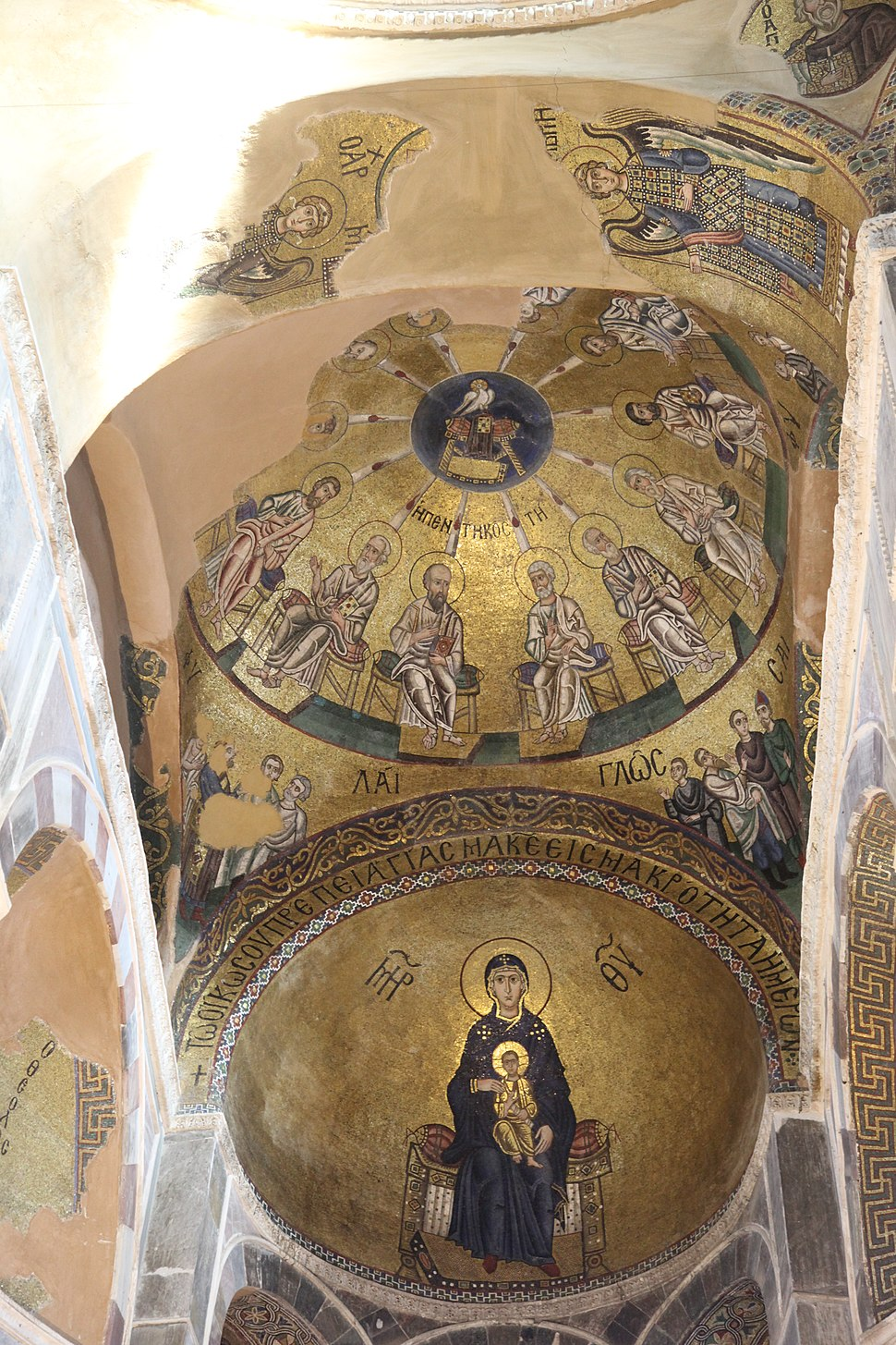 Hosios Loukas Katholikon (sanctuary vault, conch of the apse) 01