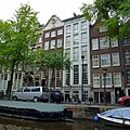 Hotel Ambassade, Herengracht 341, Amsterdam - panoramio.jpg