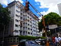 Hotel Savoy, Caracas, Venezuela.jpg