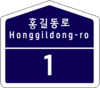 House Building numbering in South Korea (Example).png