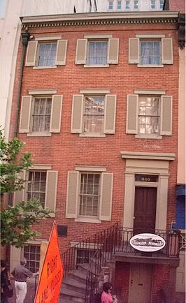 House Where Lincoln Died.jpg