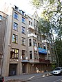 House with Chimeras Kharkiv 2.jpg