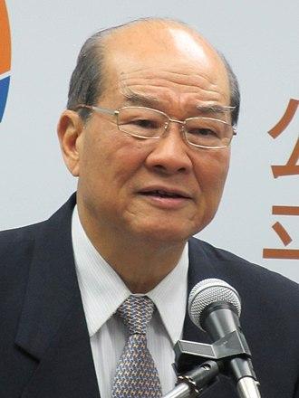 2012 Taiwan legislative election - Image: Huang Kun huei by VOA (3)