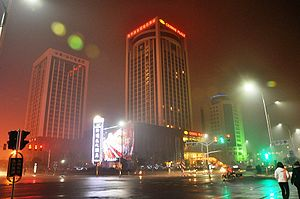 Ma'anshan - Image: Huayu Square cross