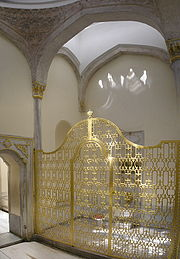 Baths of the Sultan with gilded grill