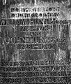 Hunter Memorial Inscription - geograph.org.uk - 904402.jpg