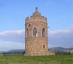 Lilburn Tower - WikiVisually
