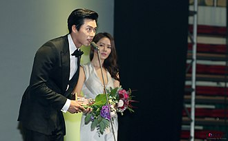 Hyun Bin - Hyun Bin receiving the Producers' Choice Award at the 2014 Bucheon International Fantastic Film Festival