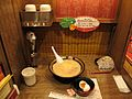 ICHIRAN Food 201306.jpg