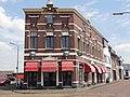 IJmuiden - panoramio (4).jpg