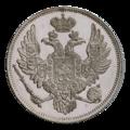 INC-с326-a Шесть рублей 1839 г. (аверс).png
