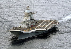Blue-water navy - Indian aircraft carrier, Vikramaditya