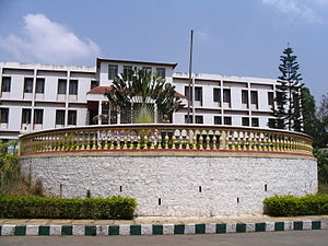 Indian Statistical Institute - Main building, ISI Bangalore