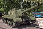 ISU-152 in the Great Patriotic War Museum 5-jun-2014.jpg