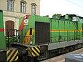 ITL Train2.jpg