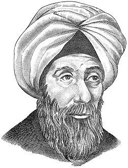 Ibn Al-Haytham portrait.jpg