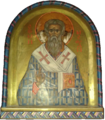 Icon of Saint Methodius, The Holy Mount of Grabarka.png